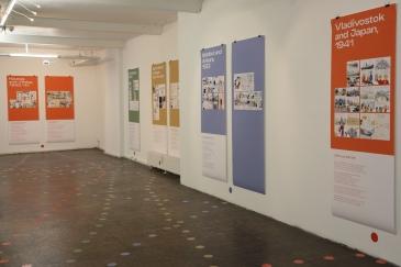 Exhibition neurotitan